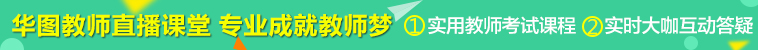 """2016玉林兴业县""""双向选择""""招聘高中教师10名公告"""